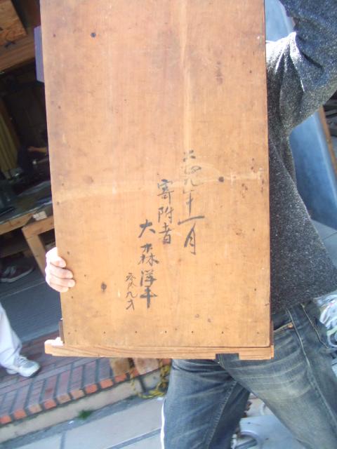 南組南車 壇箱下部 初代彫常作 蹴込み「五人囃子」の裏