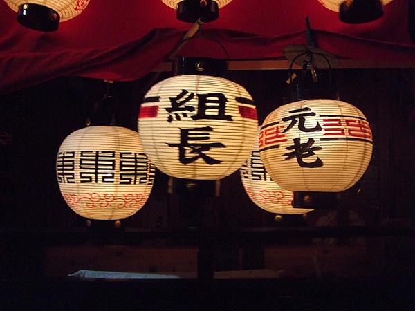 天王祭 出来町 東区 名古屋市_09